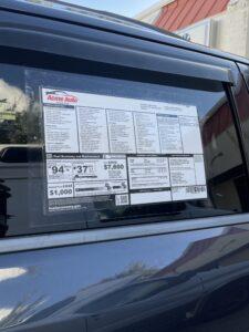 LS1218 New Car Laminating Sheets Qty. 400